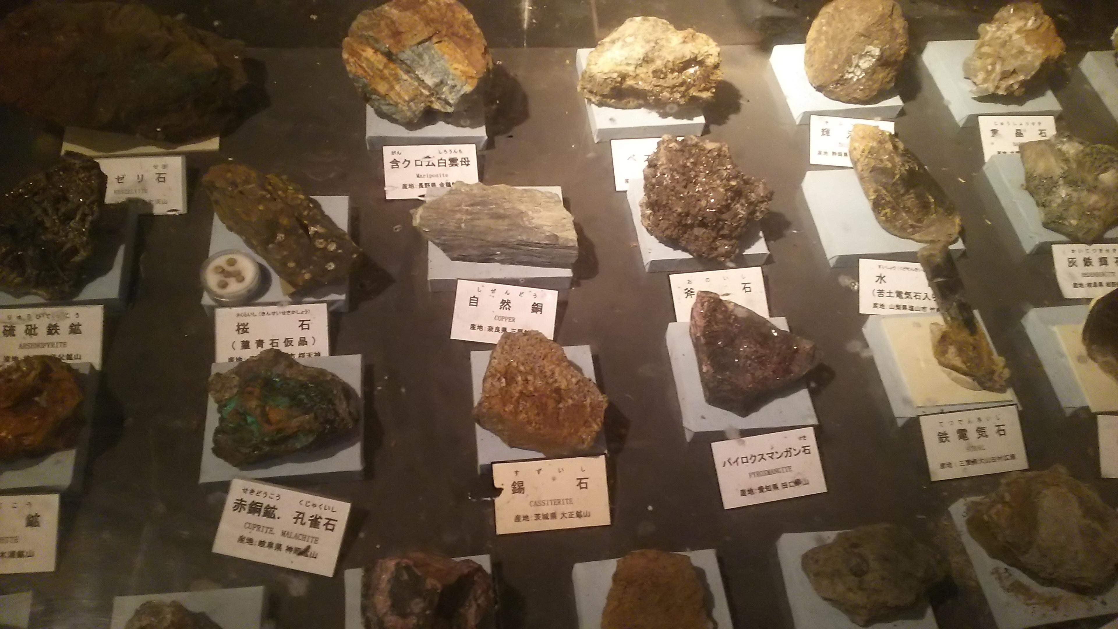 湯沼天然水晶洞 3