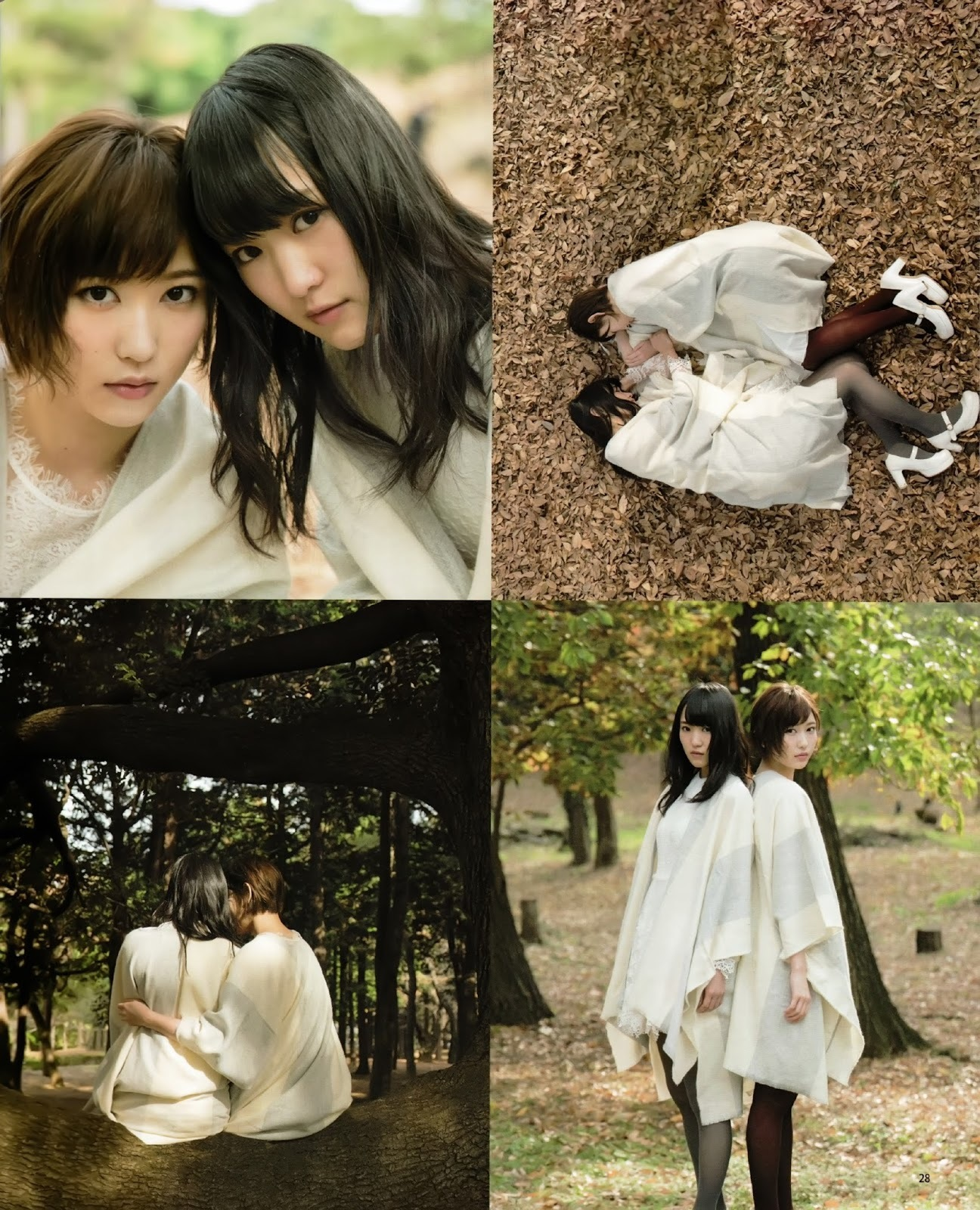 欅坂46 菅井友香 志田愛佳 ボム 2017年02号 1
