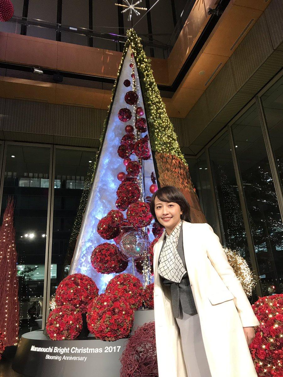 今日取材した丸の内のイルミネーション、丸ビルの中ではクリスマスツリーの点灯式が行われていました。 2017 クリスマス