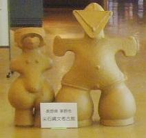 「縄文のビーナス」と「仮面の女神」