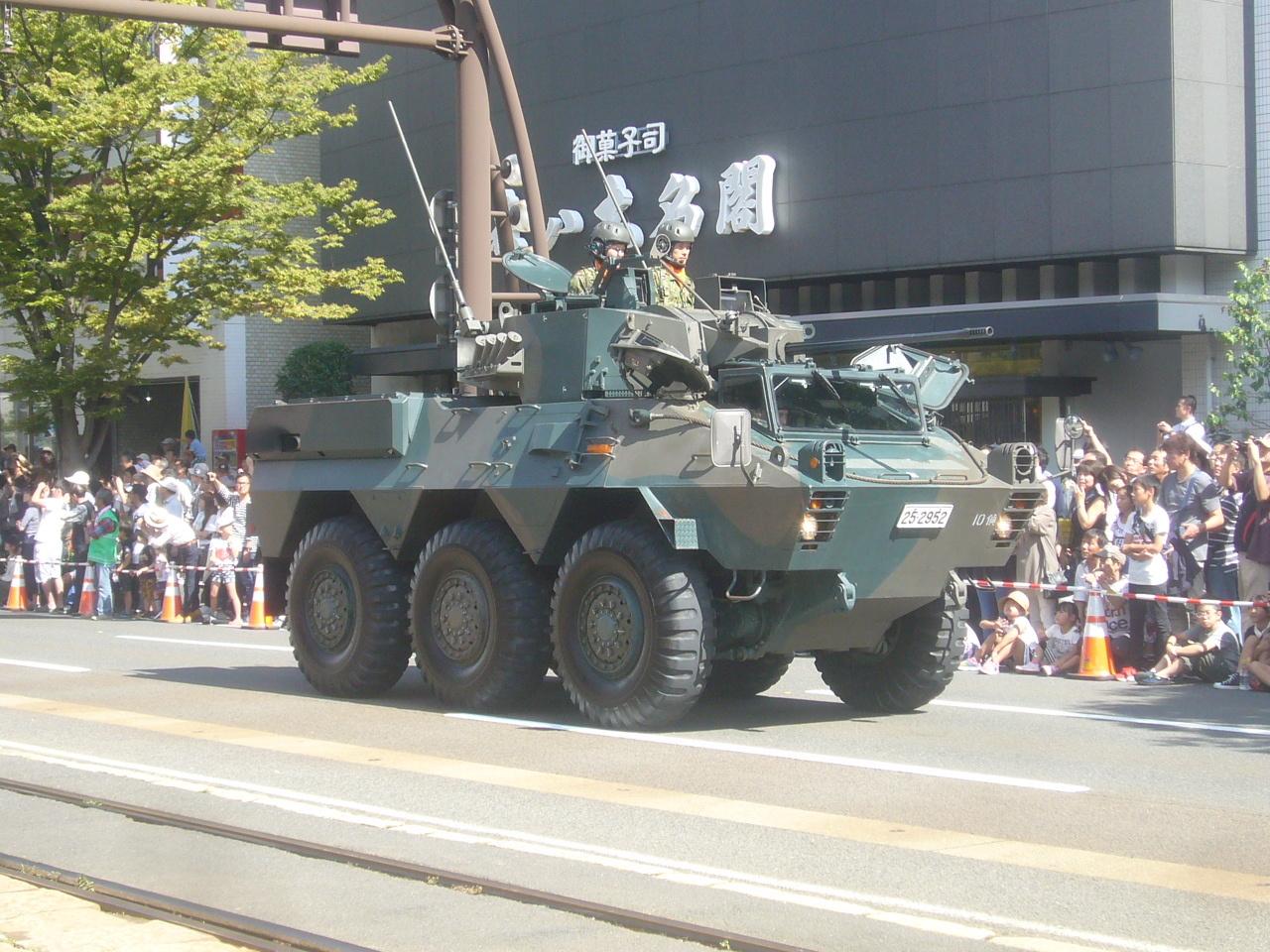 戦闘車両 H29.10.09
