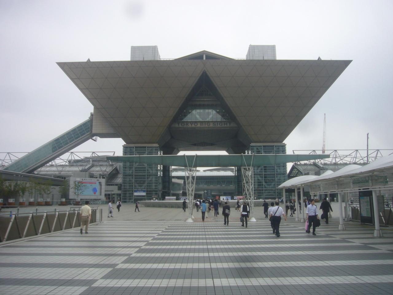 東京ビッグサイト H29.10.11