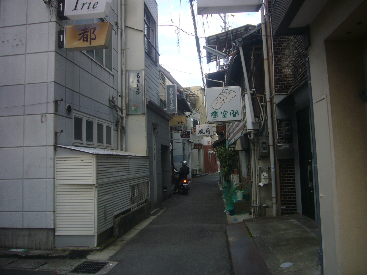 尾道の歓楽街 H29.11.11