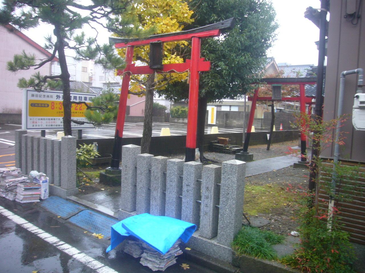 稲荷神社 掃除 H29.11.19