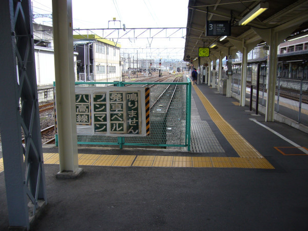 P1060972.jpg