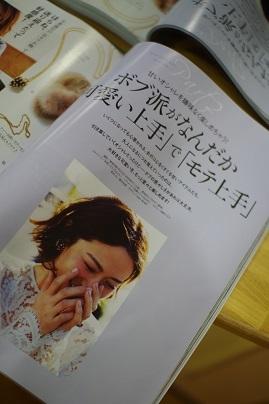 IMGP8687.jpg