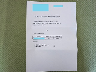 IMG_2983-410.jpg