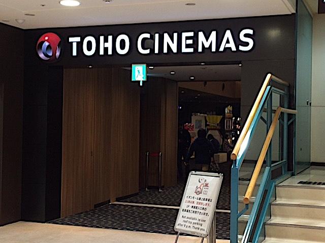 1014映画