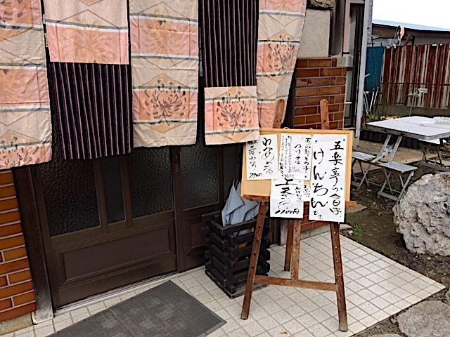 1110五楽亭0