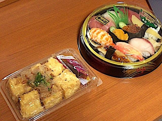1201寿司