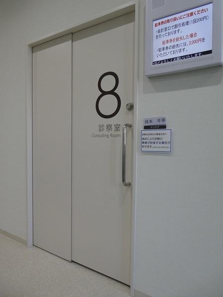 P1330713.jpg