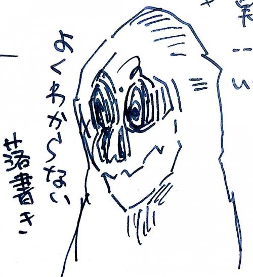 絵_110
