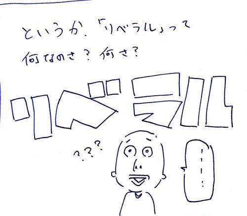 絵_111