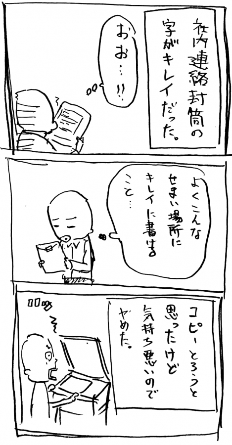 絵_116