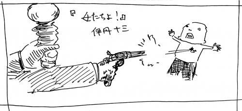 絵_118