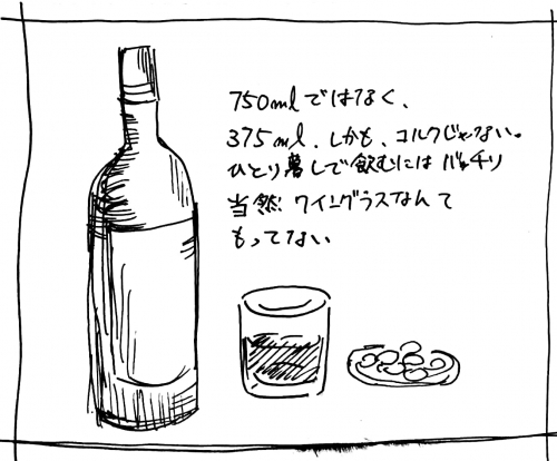 絵_119