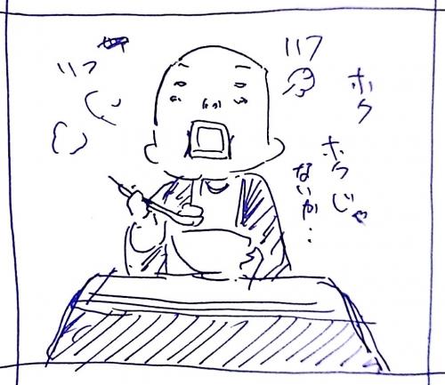 新規ドキュメント 3_12