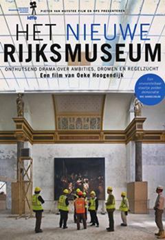 『ようこそ、アムステルダム国立美術館へ』 (2008/オランダ)