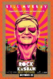 『ロック・ザ・カスバ!』 (2015/アメリカ) ※ラストに触れてしまいました