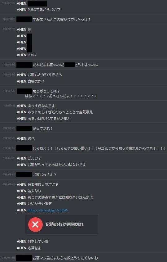 SnapCrab_NoName_2017-11-10_14-16-52_No-0000.jpg