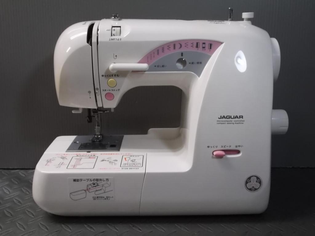 jaguar 013-1