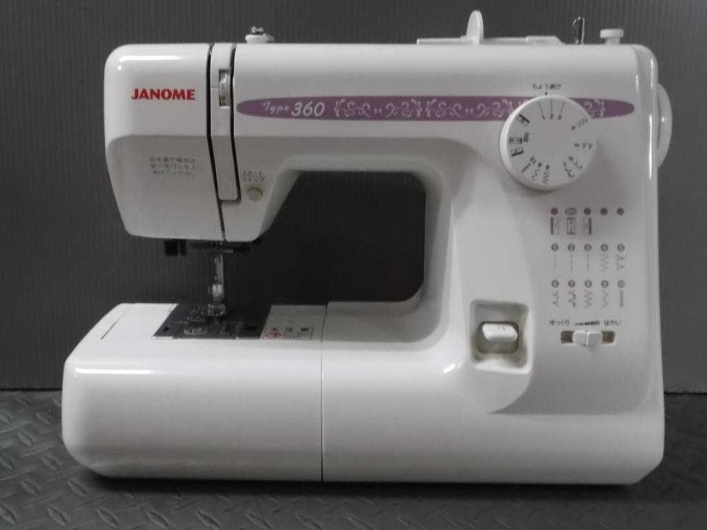 janome360(659)-1.jpg