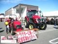 H29.11.12JA農機展示コーナー@IMG_4042