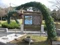H29.11.26桜ヶ池@IMG_4061