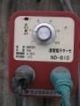 H29.12.8農電電子サーモ(10℃)@IMG_4184