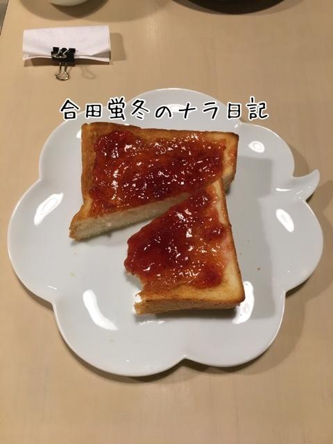 フキダシ皿
