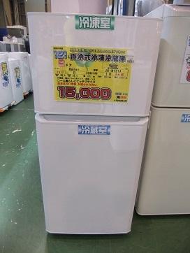 haier 17年製 2D冷蔵庫