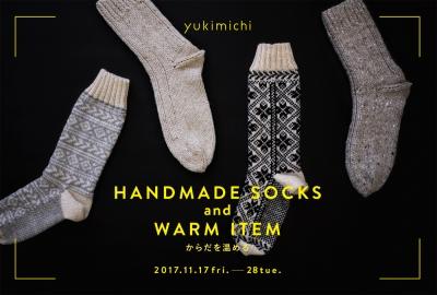 DM_socks_omote.jpg