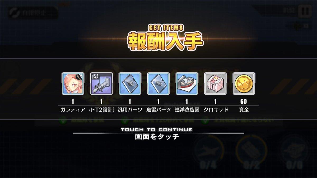 DLTrCq1VoAA6FC3.jpg