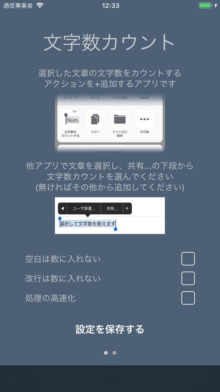 mojiss_blog2.jpg