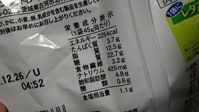ジャパンフリトレー ポップコーン