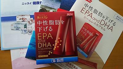 EPA&DHA シームレスカプセル