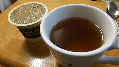 小林製薬 濃い杜仲茶 タメ