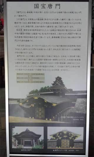 20170425_hougonji_008.jpg