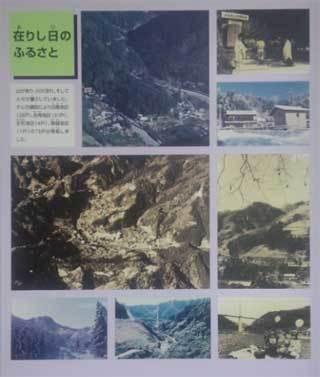 20170512_kakkakudam_011.jpg