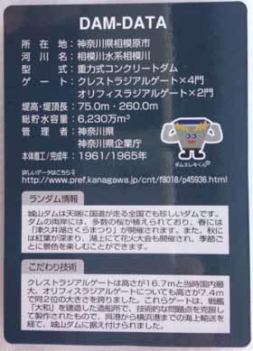 20170524_shiroyamadam_009.jpg