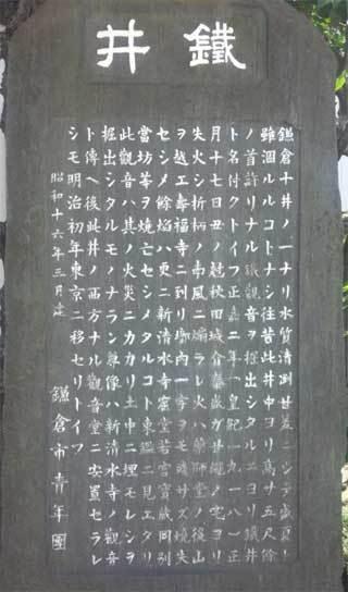 20170707_tsurugaoka_002.jpg