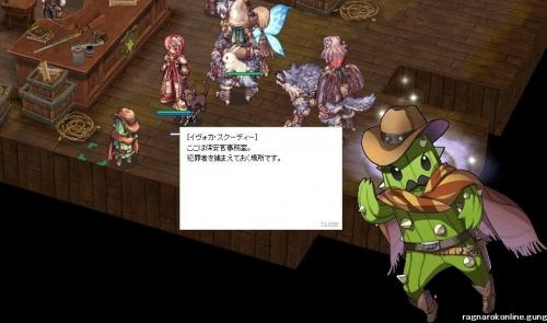 screenOlrun1057.jpg