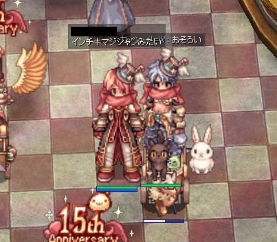 screenOlrun1244.jpg