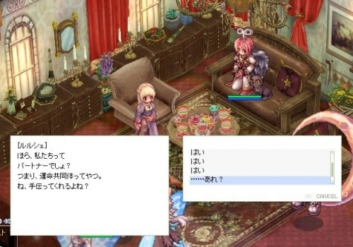 screenOlrun925.jpg