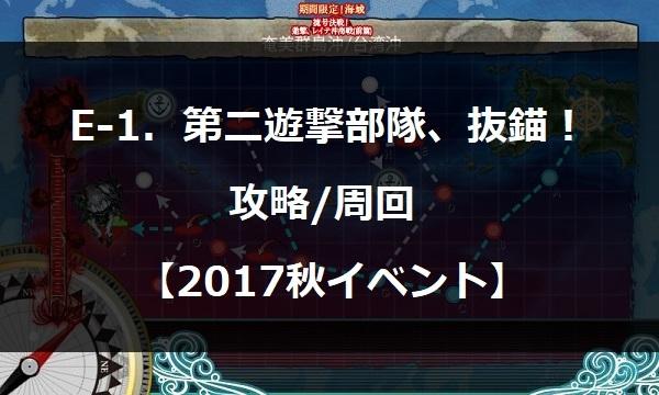 2017akie100.jpg
