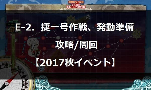 2017akie200.jpg