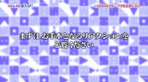 48s171202_19.jpg