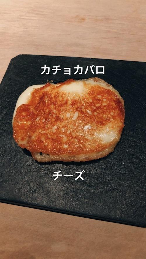 yuki_s171008_2.jpg