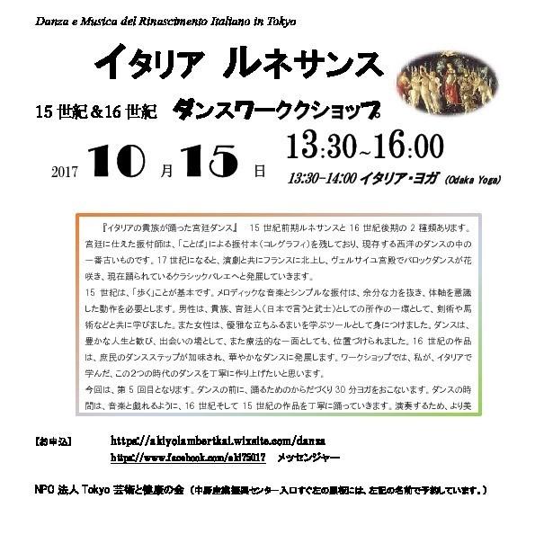 20171015StageFacebook2 (2)