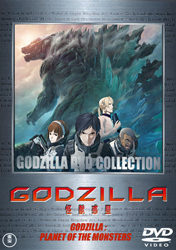 30_GODZILLA-怪獣惑星